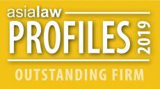 asialaw profiles